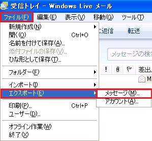 WLM_OL_export_01