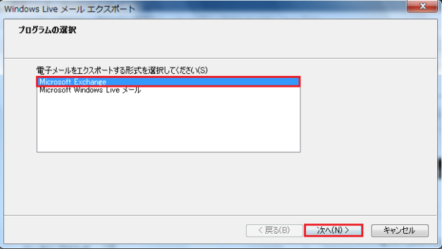 WLM_OL_export_02