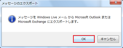 WLM_OL_export_03