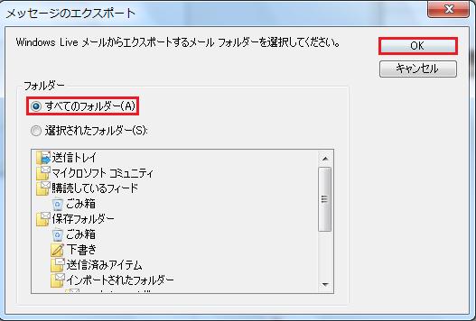 WLM_OL_export_05