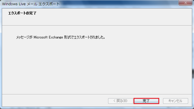 WLM_OL_export_06