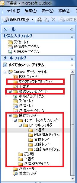 WLM_OL_export_07