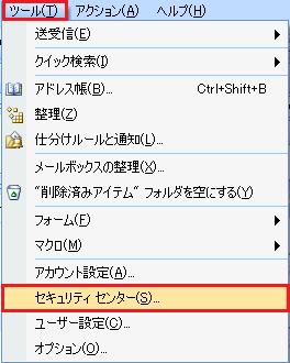 addinoff_2007_07