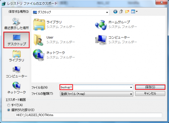 google_chrome_04