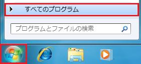 Outlook 2010 添付ファイルのデフォルトの保存場所変更