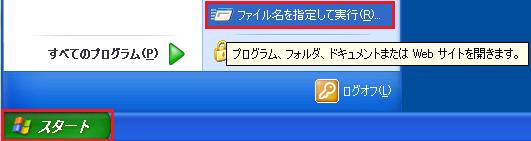 regedit_XP_01