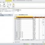 [OL2010] 添付ファイルのプレビュー方法とオフにする方法