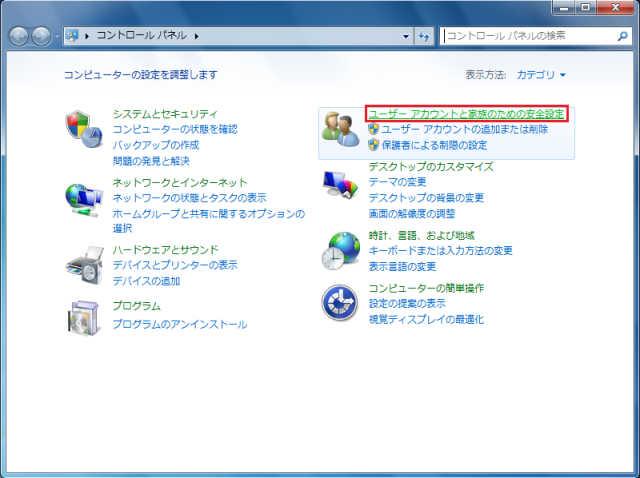 Scanpst2007_02A1
