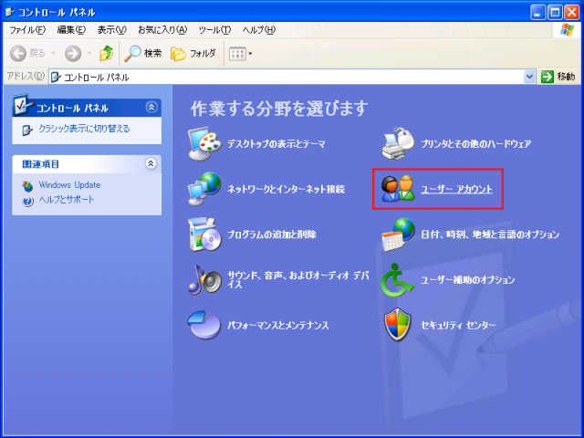 Scanpst2007_02A1XP