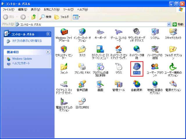 Scanpst2007_02BXP