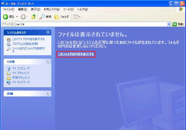 Scanpst2007_11BXP