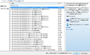 Windows Update SP2なし