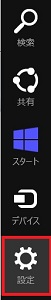 Win8RTM_mailC02