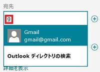 Win8RTM_mailD05_7