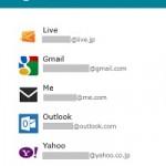 "Windows 8 の ""メール"" アプリ<アカウント削除編>"