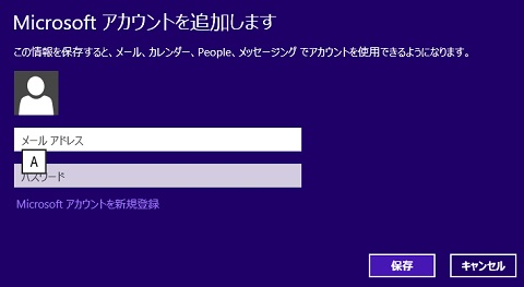 Win8RTM_mailF06