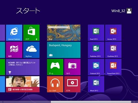 Win8_shortcut01