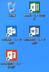 Win8_shortcut15